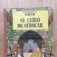 Cómics: TINTÍN - CETRO DE OTTOKAR. PRIMERA EDICIÓN 1958. LOMO ROJO. Lote 178278503