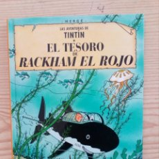 Cómics: LAS AVENTURAS DE TINTIN - EL TESORO DE RACKHAM EL ROJO - CASTERMAN. Lote 178581963