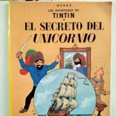 Cómics: TINTIN EN EL SECRETO DEL UNICORNIO. Lote 178616958