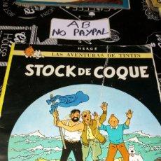 Cómics: CÓMIC TAPA BLANDA TINTIN STOCK DE COQUE JUVENTUD 1979 SÉPTIMA EDICIÓN VER FOTOS ESTADO NECESITA REPA. Lote 178735267