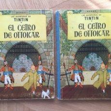 Cómics: TINTÍN EL CETRO DE OTTOKAR (LOTE 2 PRIMERAS EDICIONES). Lote 178824335