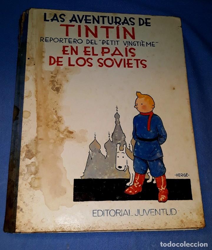 LAS AVENTURAS DE TINTIN EN EL PAIS DE LOS SOVIETS EDI. JUVENTUD AÑO 1984 ORIGINAL (Tebeos y Comics - Juventud - Tintín)