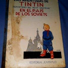 Cómics: LAS AVENTURAS DE TINTIN EN EL PAIS DE LOS SOVIETS EDI. JUVENTUD AÑO 1984 ORIGINAL. Lote 179002776