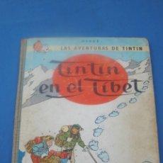 Cómics: TINTÍN EN EL TIBET EDITORIAL JUVENTUD PRIMERA EDICIÓN 1962. Lote 179026390