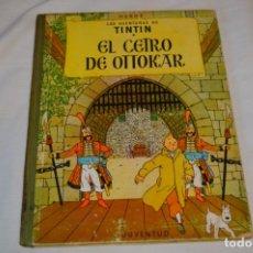Cómics: EL CENTRO DE OTTOKAR / LAS AVENTURAS DE TINTIN - HERGÉ - JUVENTUD - 2ª EDICIÓN - LOMO TELA - AÑOS 60. Lote 179181896