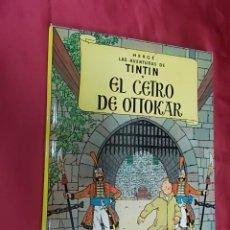 Cómics: TINTÍN EL CETRO DE OTTOKAR . JUVENTUD . 1986. Lote 179557406