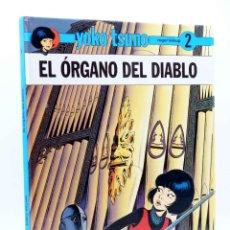 Cómics: YOKO TSUNO 2. EL ÓRGANO DEL DIABLO (ROGER LELOUP) JUVENTUD, 1991. Lote 180019132