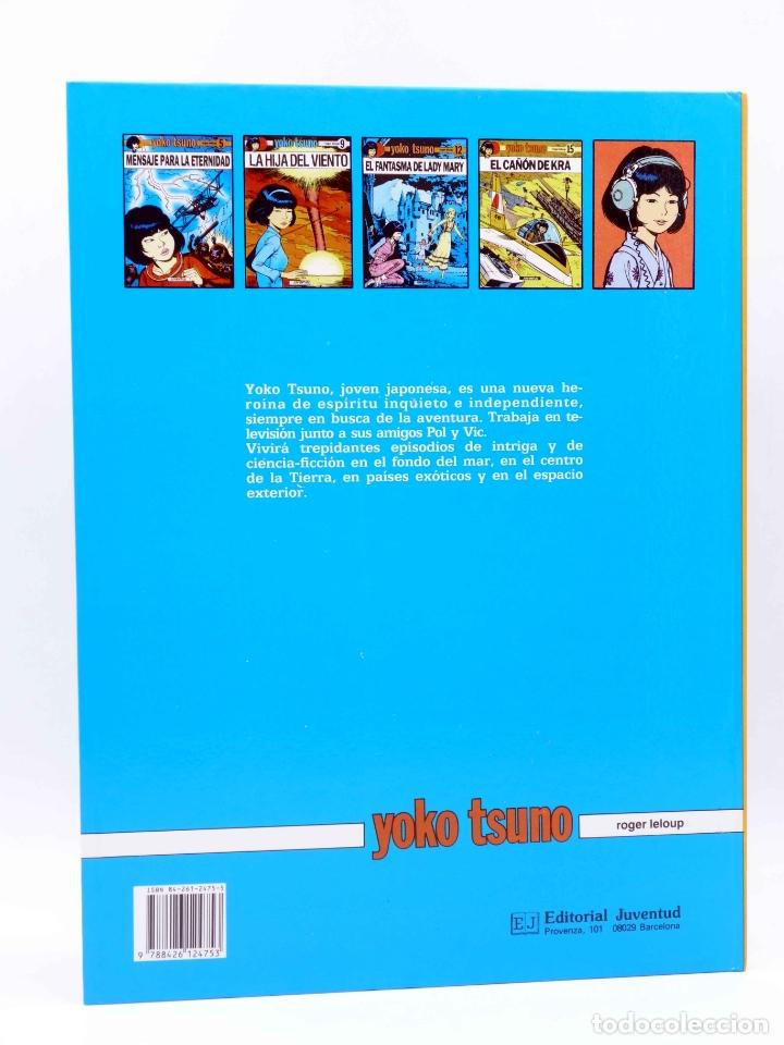 Cómics: YOKO TSUNO 12. EL FANTASMA DE LADY MARY (Roger Leloup) Juventud, 1990 - Foto 2 - 198971102