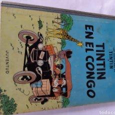 Cómics: TINTIN EN EL CONGO 1968 PRIMERA EDIC.. Lote 180094670
