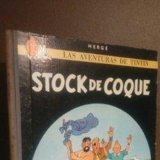Cómics: TINTIN STOCK DE COQUE TERCERA EDICION. Lote 180896297