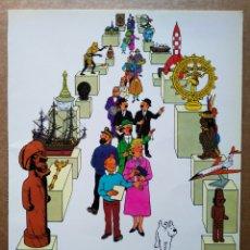 Cómics: EL MUSEO IMAGINARIO DE TINTÍN (JUVENTUD, 1996). POR HERGÉ.. Lote 180938978