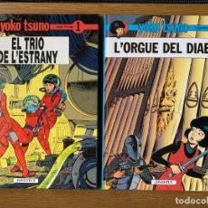 Cómics: YOKO TSUNO - 8 NÚMEROS (1 AL 5, 9, 12 Y 15) - EDIT. JUVENTUD - TAPA DURA - CATALAN. Lote 181111553
