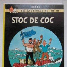 Cómics: STOC DE COC. AVENTURAS DE TINTIN. TAPA DURA. ED. JUVENTUD. EN CATALAN. DEBIBL. Lote 181491282