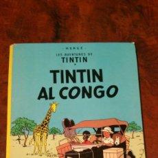 Cómics: TINTIN AL CONGO,NOVENA EDICION CATALA DE 1990, JUVENTUD TAPA DURA.. Lote 181541425