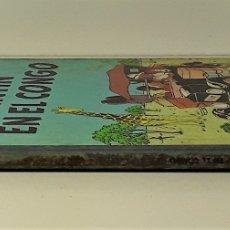 Cómics: TINTÍN EN EL CONGO. 1ª EDIC. LOMO AZUL. HERGÉ. EDIT. JUVENTUD. BARCELONA. 1968.. Lote 181593550