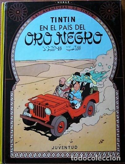 Cómics: 3 COMIC TINTIN EDICIÓN 1976 - TINTIN EN EL CONGO - ATERRIZAJE EN LA LUNA - EN EL PAÍS DEL ORO NEGRO - Foto 2 - 181954906