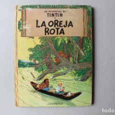 Cómics: TINTIN, LA OREJA ROTA, 1966. Lote 181990651