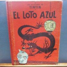Cómics: EL LOTO AZUL. HERGÉ. EDITORIAL JUVENTUD, LOMO TELA, 1970.. Lote 182073480
