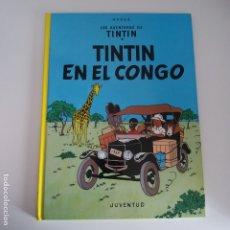 Cómics: TINTIN EN EL CONGO. Lote 182492651