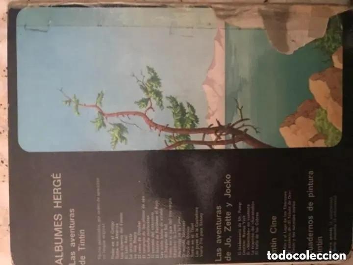 Cómics: LOTE ANTIGUOS CÓMIC TEBEO TINTÍN PRIMERAS SEGUNDAS EDICIONES JUVENTUD - Foto 127 - 182624545