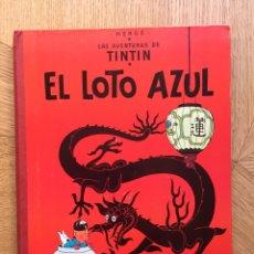 Cómics: TINTÍN - EL LOTO AZUL - PRIMERA EDICIÓN LOMO ROJO. Lote 182669622