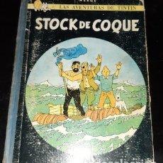 Cómics: LAS AV. DE TINTIN, STOCK DE COQUE, SEGUNDA EDICION DE 1965, ED. JUVENTUD. Lote 182757482