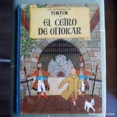 Cómics: TINTÍN. EL CETRO DE OTTOKAR. 1A EDICIÓN. DICIEMBRE 1958. LOMO EN TELA AZUL.. Lote 182789667