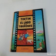 Cómics: TINTÍN Y EL LAGO DE LOS TIBURONES - 2ª EDICIÓN. Lote 183287438