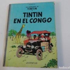 Cómics: TINTÍN EN EL CONGO - PRIMERA EDICIÓN - 1968. Lote 183287506