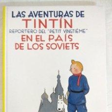 Cómics: LAS AVENTURAS DE TINTIN/EN EL PAIS DE LOS SOVIETS/EDITORIAL JUVENTUD/NUEVO¡¡¡¡.. Lote 183920828