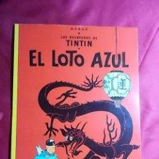 Comics: LAS AVENTURAS DE TINTÍN. EL LOTO AZUL. JUVENTUD. 1982. OCTAVA EDICION. Lote 184586398