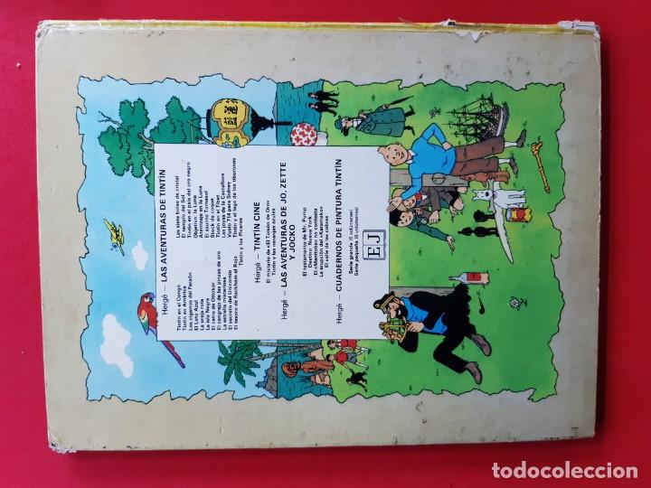 Cómics: TINTIN -LA ISLA NEGRA-6ª EDICIÓN-1979- - Foto 2 - 184711591