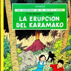 Cómics: LA ERUPCION DEL KARAMAKO. LAS AV. DE JO, ZETTE Y JOCKO. HERGÉ (JUVENTUD, 1971) 1ª EDICIÓN. Lote 184815037