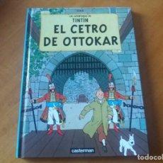 Cómics: EL CETRO DE OTTOKAR. TINTÍN. CASTERMAN. PANINI. 2001. DESCATALOGADO. TAMAÑO REDUCIDO.. Lote 184826240