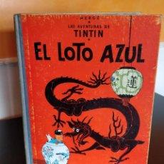 Cómics: **MUY BUEN ESTADO** PRIMERA EDICIÓN TINTIN EL LOTO AZUL. LOMO TELA AZUL. JUVENTUD 1965. Lote 184856452