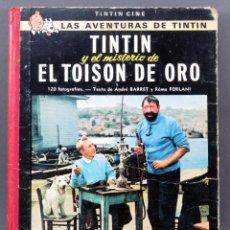 Cómics: TINTÍN Y EL MISTERIO DEL TOISÓN DE ORO HERGÉ EDITORIAL JUVENTUD 1968 2ª EDICIÓN. Lote 185890783