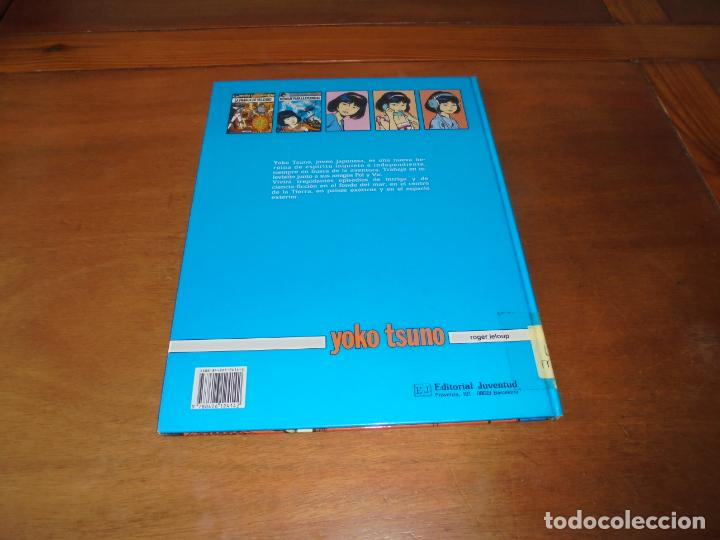 Cómics: YOKO TSUNO Nº 5. MENSAJE PARA LA ETERNIDAD (LELOUP, ROGER) OFERTA - Foto 3 - 186160330
