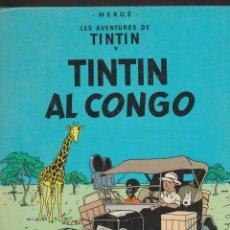 Cómics: TINTÍN AL CONGO . Lote 186243510
