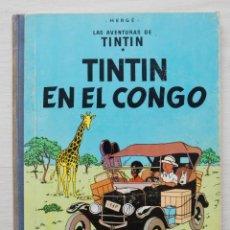 Cómics: TINTIN EN EL CONGO. 1ª EDICION. DICIEMBRE 1968.. Lote 187572741