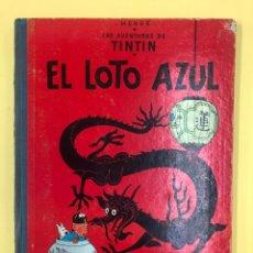 Cómics: TINTIN - EL LOTO AZUL - EDITORIAL JUVENTUD 1ª EDICION 1965 - LOMO AZUL. Lote 188747633