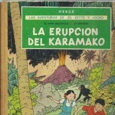 Cómics: LAS AVENTURAS DE JO, ZETTE Y JOCKO: LA ERUPCIÓN DEL KARAMAKO, 1971, JUVENTUD, PRIMERA EDICIÓN, USADO. Lote 189205150