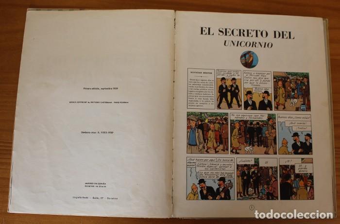 Cómics: TINTIN EL SECRETO DEL UNICORNIO, HERGE. JUVENTUD 1959 PRIMERA EDICION TAPA DURA 1ª - Foto 11 - 189284361
