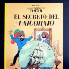 Fumetti: CASI EXCELENTE ESTADO AVENTURAS DE TINTIN EL SECRETO DEL UNICORNIO HERGE JUVENTUD. Lote 189328320