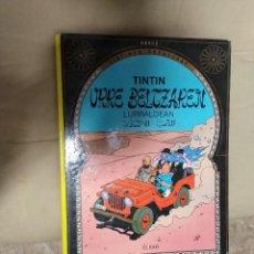 Cómics: TINTIN URRE BELTZAREN LURRALDEAN / EUSKARAZ VASCO BASQUE . Lote 189598431