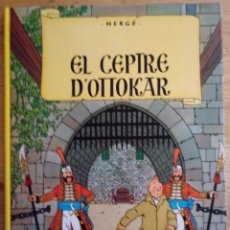 Comics: EL CEPTRE D'OTTOKAR - HERGÉ - TINTÍN I MILÚ - JOVENTUT 1986 - 8ª EDICIÓ - CATALÀ. Lote 189749815