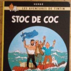 Cómics: STOC DE COC - HERGÉ - TINTÍN I MILÚ - JOVENTUT 1988 - 8ª EDICIÓ - CATALÀ. Lote 189749945