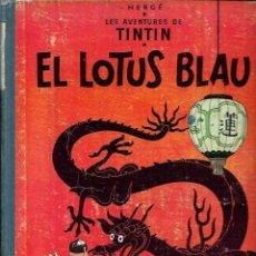 Comics : HERGE - TINTIN - EL LOTUS BLAU - JUVENTUD 1965, 1ª EDICIO, IMPREMTA ROSES - BEN CONSERVAT. Lote 189931813