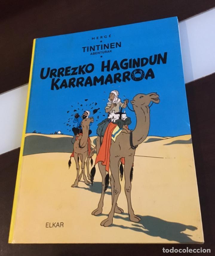 TINTIN URREZKO HAGINDUN KARRAMARRO BUENISIMO ESTADO EN EUZKERA (Tebeos y Comics - Juventud - Tintín)