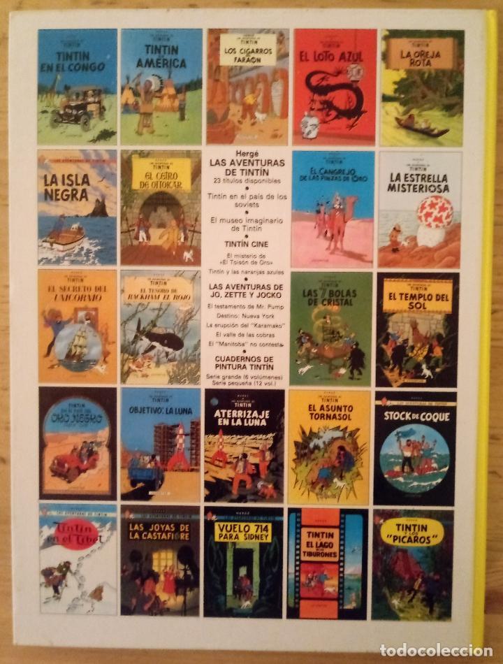 Cómics: LAS AVENTURAS DE TINTÍN - ATERRIZAJE EN LA LUNA - JUVENTUD 1987 - Foto 4 - 190002326