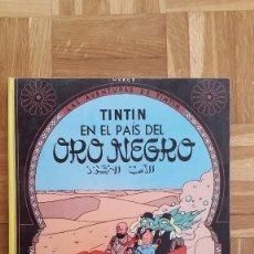 Cómics: COMIC LAS AVENTURAS DE TINTIN. TINTIN EN EL PAIS DEL ORO NEGRO. 7ª EDICION. 1981. VER FOTOS. Lote 190231633